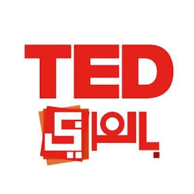 Ted_Arabic