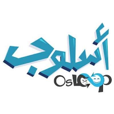Osloop